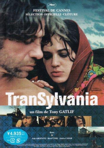 トランシルヴァニア [DVD]の詳細を見る