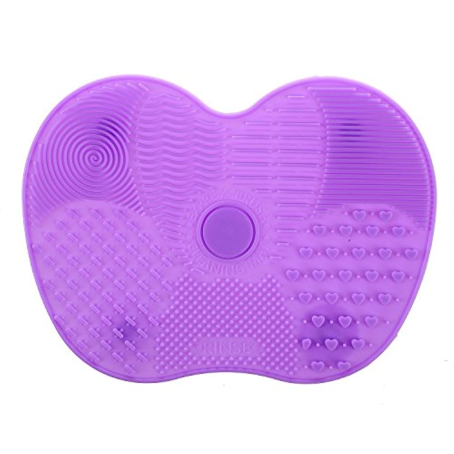 ワイド知り合い染色Gaoominy 1個のシリコーンメイクアップブラシクリーナーパッドスクラバーボードクリーニングマットハンドツールパープル