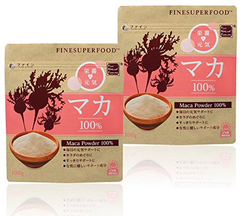 ファイン スーパーフード マカ100% 女性にうれしい成分豊富 使いやすい粉末タイプ (1日1.5g/100g入)×2個セット