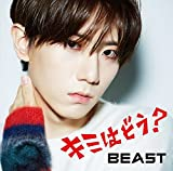 One Day / BEAST