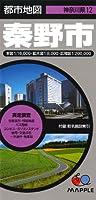 都市地図 神奈川県 秦野市 (地図   マップル)