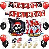 誕生日セット飾り 海賊風 海賊誕生日飾り 風船 男の子 100日 半歳 一歳 海賊船バルーン ケーキ挿入カード 海賊誕生日バルーン 海賊誕生日バナー