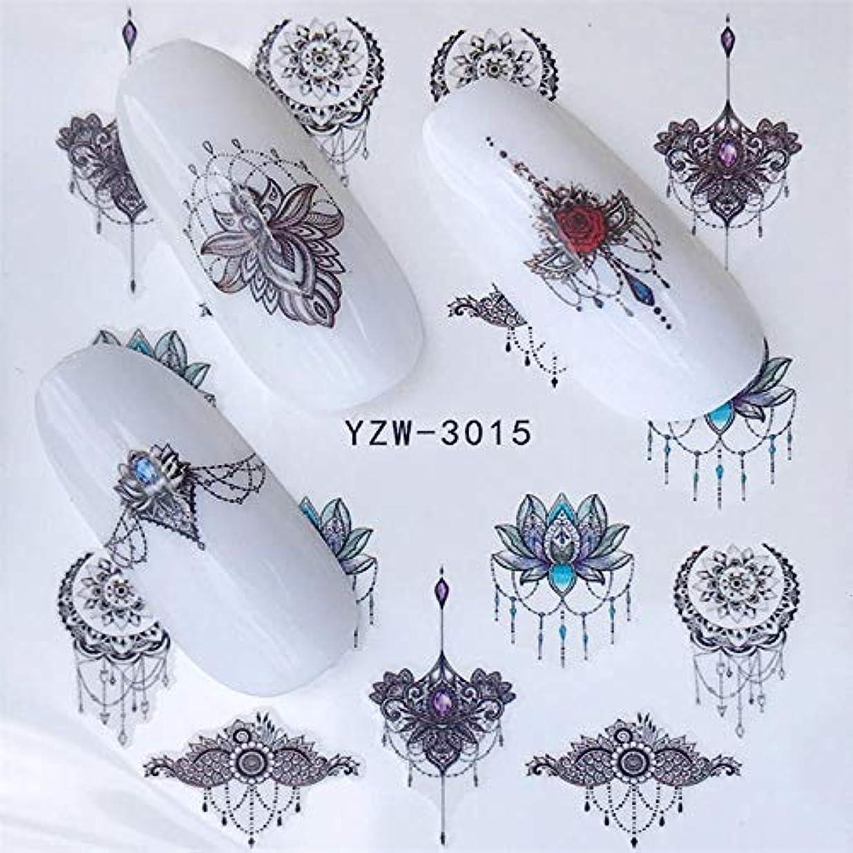 ハイライトペデスタル理論的SUKTI&XIAO ネイルステッカー 10枚の水デカールネイルアートネイルステッカースライダーケーキネガティブスペースフラワーカラフルなヒントDiyネイルデカール装飾、Yzw-3015