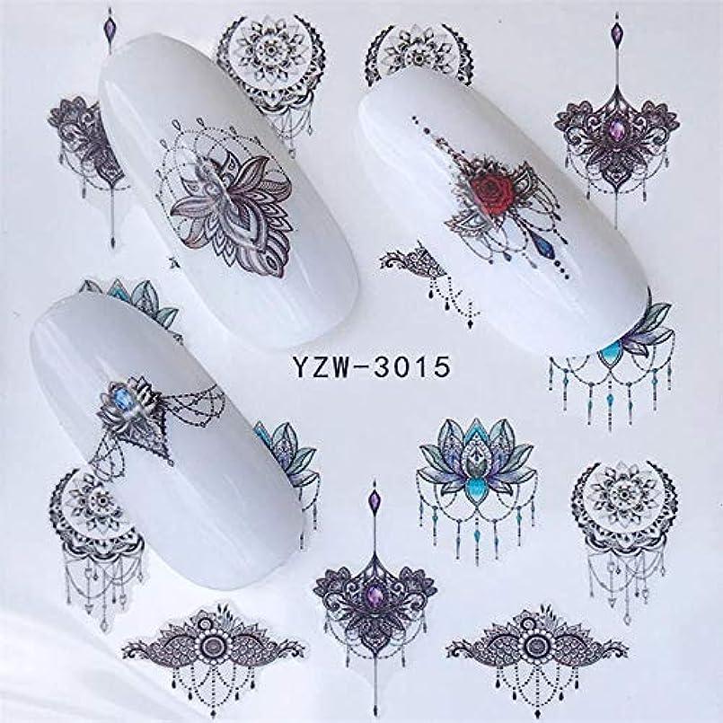 偽造キャスト途方もないSUKTI&XIAO ネイルステッカー 10枚の水デカールネイルアートネイルステッカースライダーケーキネガティブスペースフラワーカラフルなヒントDiyネイルデカール装飾、Yzw-3015