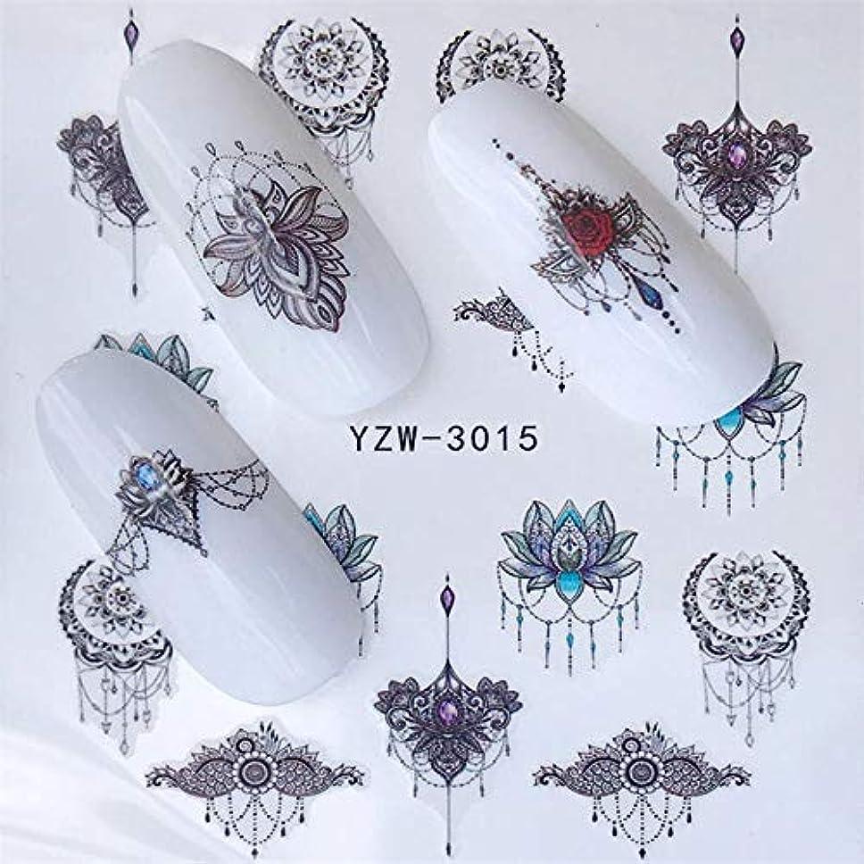 シャワー儀式ピットSUKTI&XIAO ネイルステッカー 10枚の水デカールネイルアートネイルステッカースライダーケーキネガティブスペースフラワーカラフルなヒントDiyネイルデカール装飾、Yzw-3015