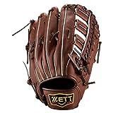 ZETT(ゼット) 野球 硬式 外野 グラブ(グローブ) プロステイタス (右投げ用) BPROG17 チョコブラウン