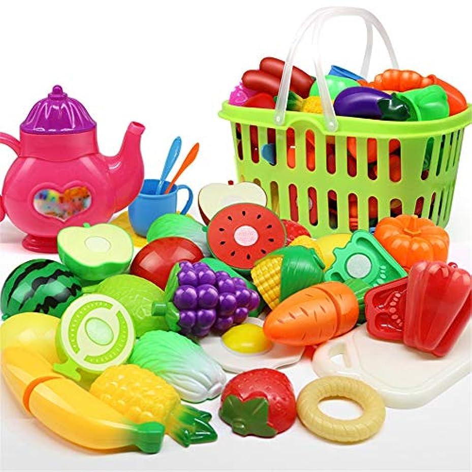 次淡いミント人気 玩具 子供向けフードカットフルーツ&野菜コレクションプラスチックのおもちゃ食品キッチンアクセサリー