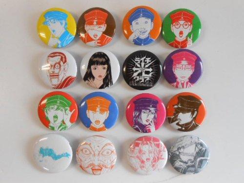 ライチ☆光クラブ 缶バッジコレクション 全16種 古屋兎丸 :全16種 1 タミヤ 2 ダフ 3 ヤコブ 4 デンタク 5