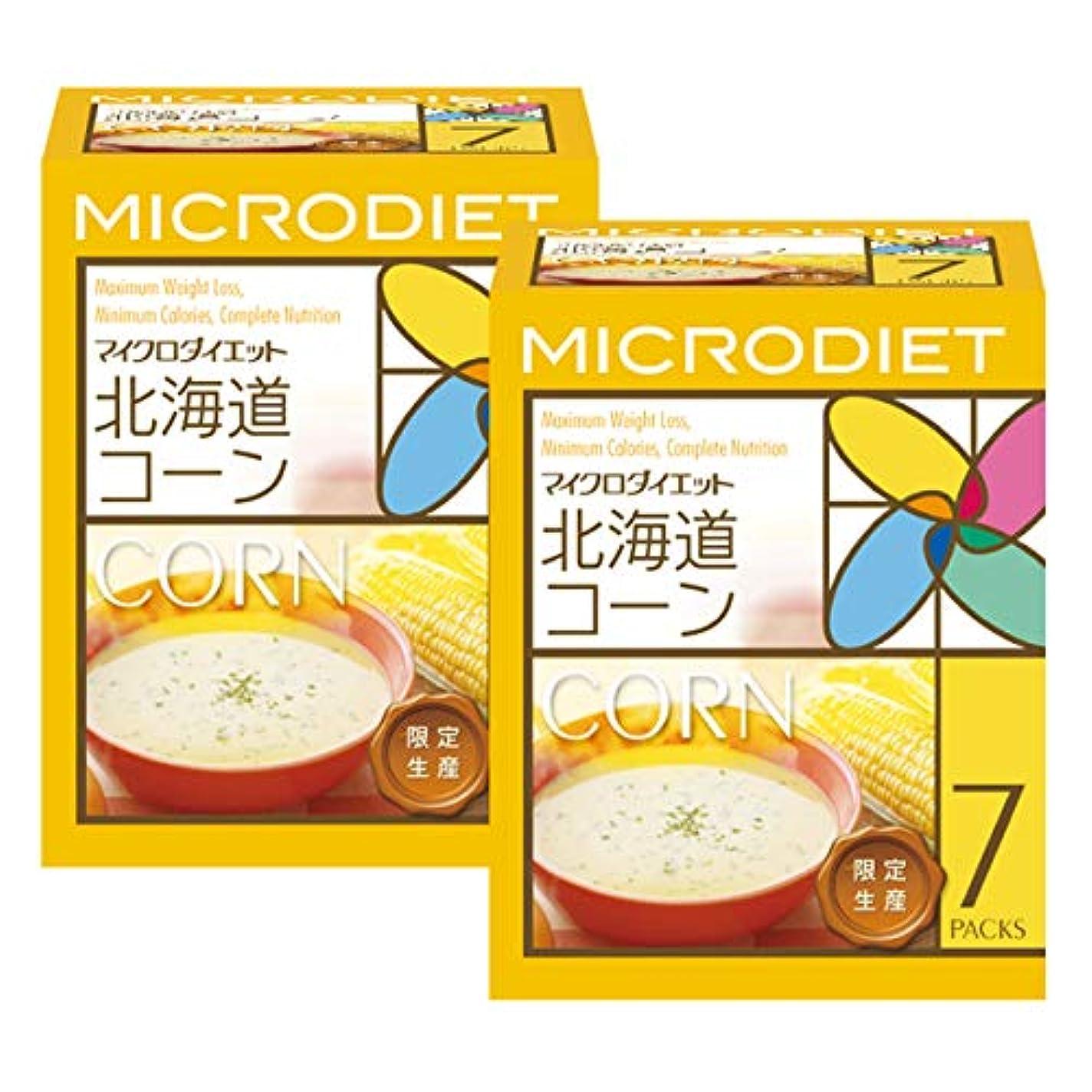 蒸発するペインティング恥ずかしさマイクロダイエット 限定生産[北海道コーン] (14食)6AMA2-07433