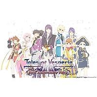 Tales of Vesperia 10th Anniversary Party
