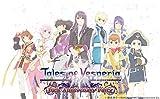 Tales of Vesperia 10th Anniversary Party[BCXE-1425][Blu-ray/ブルーレイ]