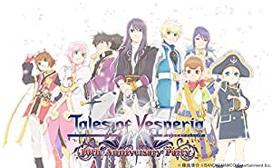 【Amazon.co.jp限定】Tales of Vesperia 10th Anniversary Party (ランチトートバッグ(10周年ロゴ使用)付) [Blu-ray]