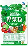 小林製薬 小林製薬 野菜粒 150粒入(約30日分)