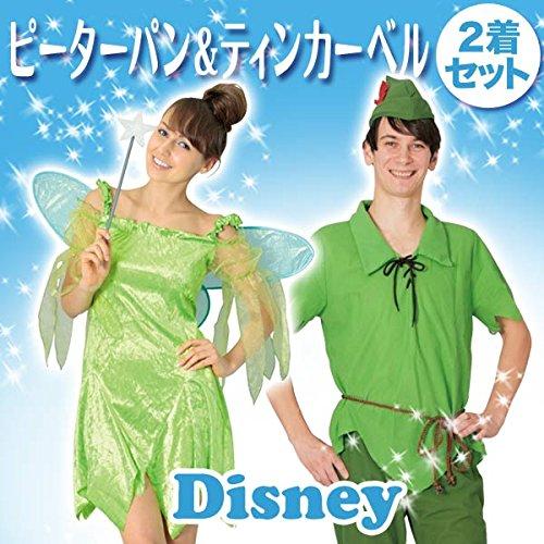 (セット品) ディズニー コスチューム ピーターパン 大人男性女性ペアセット 男性用ピーターパン と ティンカーベル