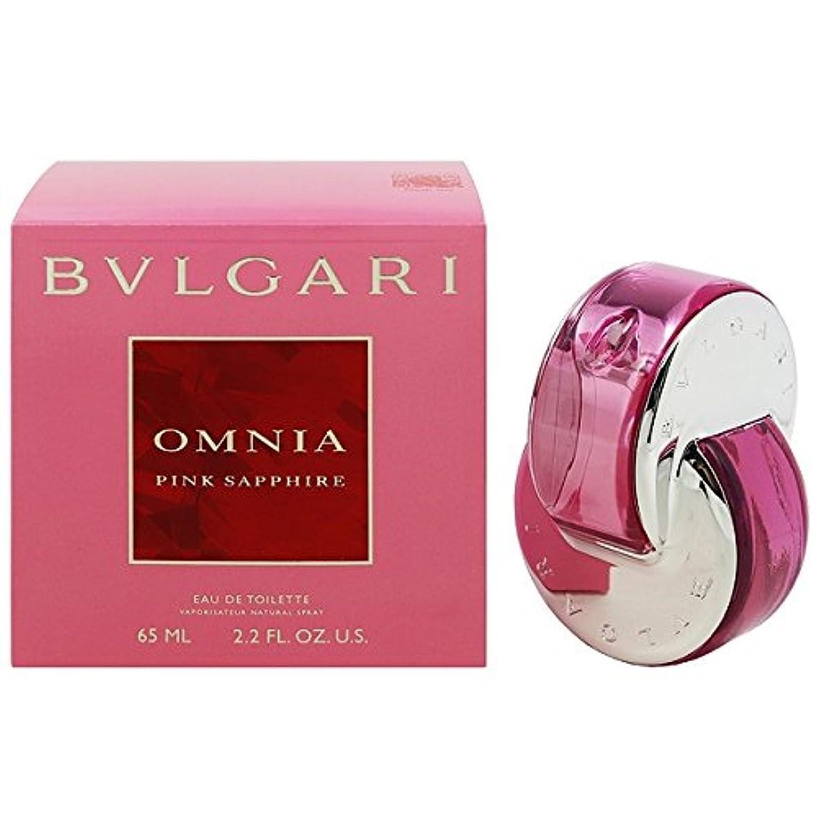 暗唱する嫉妬までブルガリ オムニア ピンク サファイヤ(ピンク サファイア) EDT スプレー 65ml ブルガリ BVLGARI