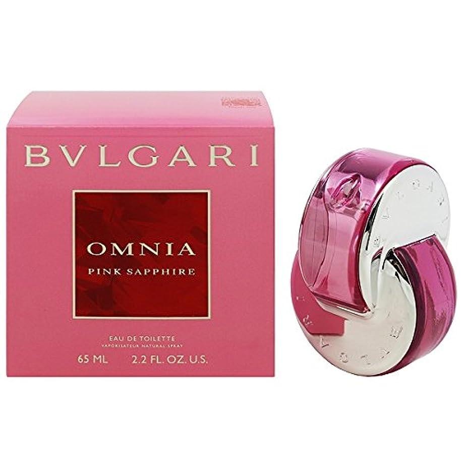 美徳化粧策定するブルガリ オムニア ピンク サファイヤ(ピンク サファイア) EDT スプレー 65ml ブルガリ BVLGARI