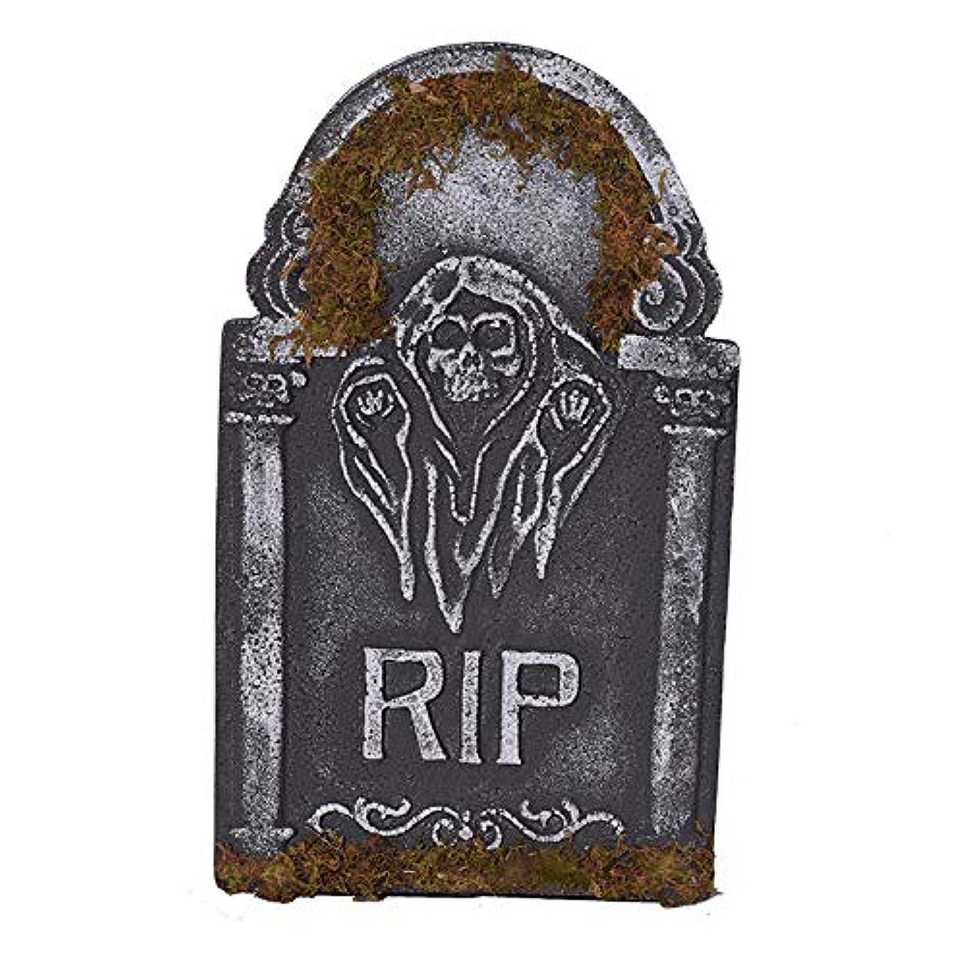 病気だと思う分析弾性ETRRUU HOME トゥームストーンハロウィンバーKTVお化け屋敷秘密の部屋タトゥーショップホラー雰囲気装飾装飾写真小道具