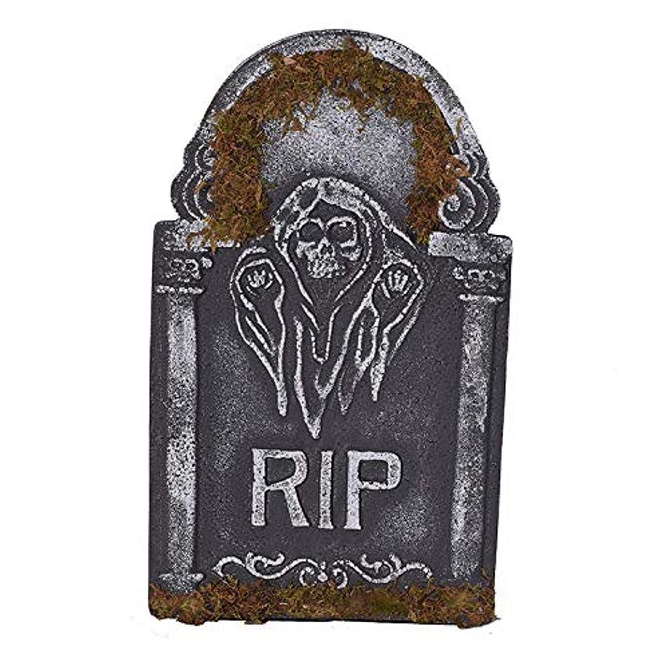 殺人者せっかちやさしいETRRUU HOME トゥームストーンハロウィンバーKTVお化け屋敷秘密の部屋タトゥーショップホラー雰囲気装飾装飾写真小道具