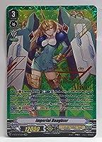 Imperial Daughter - V-BT01/SV02EN - SVR - V ブースターセット 01:Unite! Team Q4 - カードファイト!! ヴァンガード。