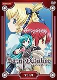 セイントオクトーバー Vol.3[DVD]