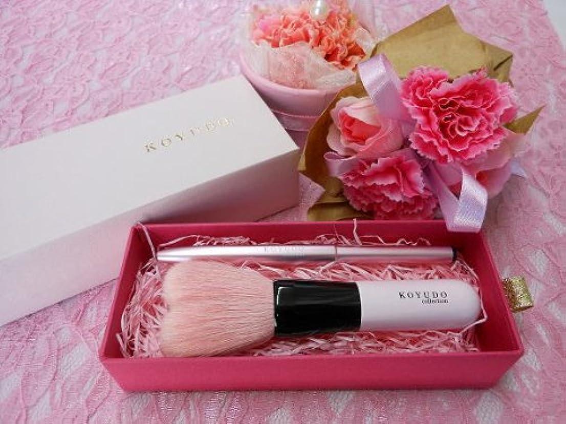 相反する消費マーガレットミッチェル熊野 化粧筆 ハート型 パウダーブラシ&携帯 リップブラシセット ピンク