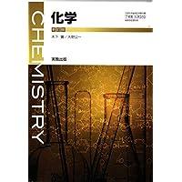 Amazon.co.jp: 宮本 しげる: 本
