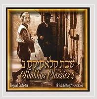 Vol. 2-Shabbos Classics
