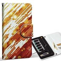 スマコレ ploom TECH プルームテック 専用 レザーケース 手帳型 タバコ ケース カバー 合皮 ケース カバー 収納 プルームケース デザイン 革 クール 模様 ピンク オレンジ 001959