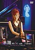 未唯mie with 3/7(seven) LIVE at Blues Alley Japan 2008.11.28[DVD]