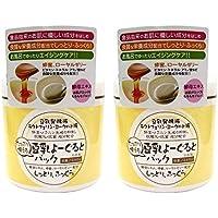 【2個セット】豆乳よーぐるとパック 245g