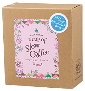 IMO認定コーヒー豆使用 a cup of Slow Coffee(スローコーヒーデカフェ) 50g(10gx5)  12箱セット