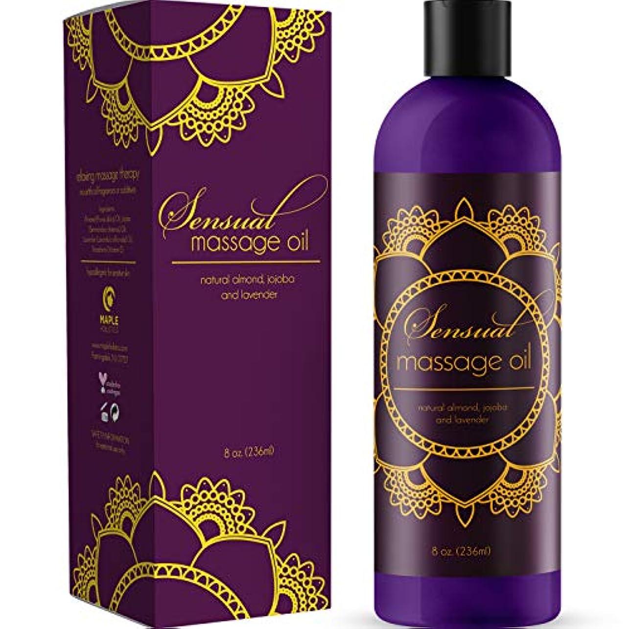 涙が出るシンジケートシルクSensual Massage Oil w/ Pure Lavender Oil - Relaxing Almond & Jojoba Oil - Women & Men - 100% Natural Hypoallergenic Skin Therapy 8 oz. - USA Made by Honeydew