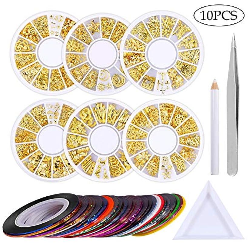 革命的透明に乳製品3Dネイルアートデコレーションブリオン ネイルデザイン ミックス日式パーツ シルバー&ゴールド 精選6種ラウンドケースセットピンセット付工具