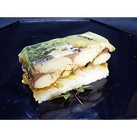 味噌焼き鯖寿司・小サイズ:福井一、鯖を扱う料理店の押し寿司