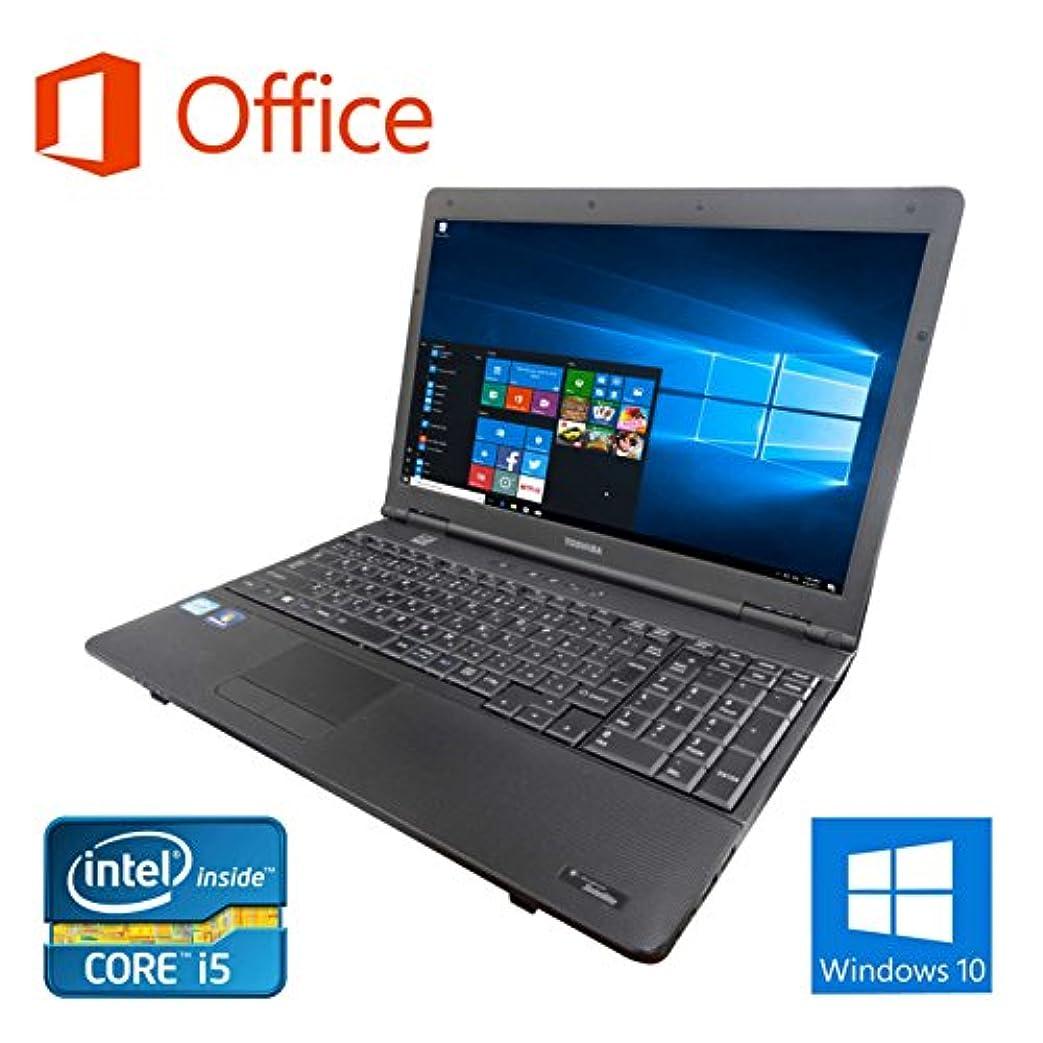ラップトップロータリー熱望する【Microsoft Office 2016搭載】【Win 10搭載】TOSHIBA B552/F/第三世代Core i5-3320M 2.5GHz/メモリー16GB/新品SSD:960GB/DVDドライブ/10キー/USB 3.0/大画面15.6インチ/無線LAN搭載/中古ノートパソコン (新品SSD:960GB)