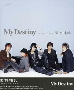 My Destiny ジャケット:表B(全員)×裏E(JEJUNG[HERO])