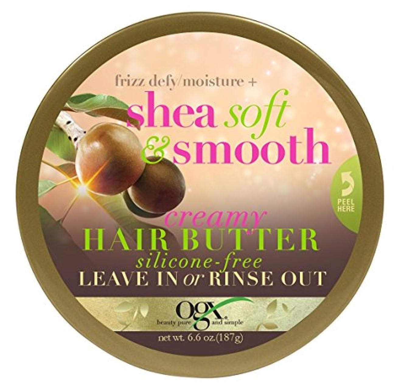 シャッター解説陰謀OGX シェイソフト&スムーズな髪バター6.6オンスのジャー(195Ml)(2パック)