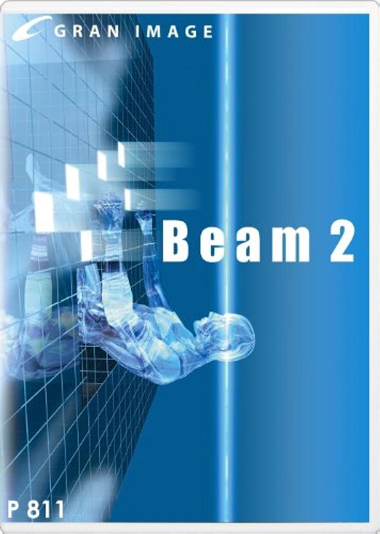 彼女の消えるジャズグランイメージ P811 Beam 2 ビーム2(ロイヤリティフリー画像素材集)