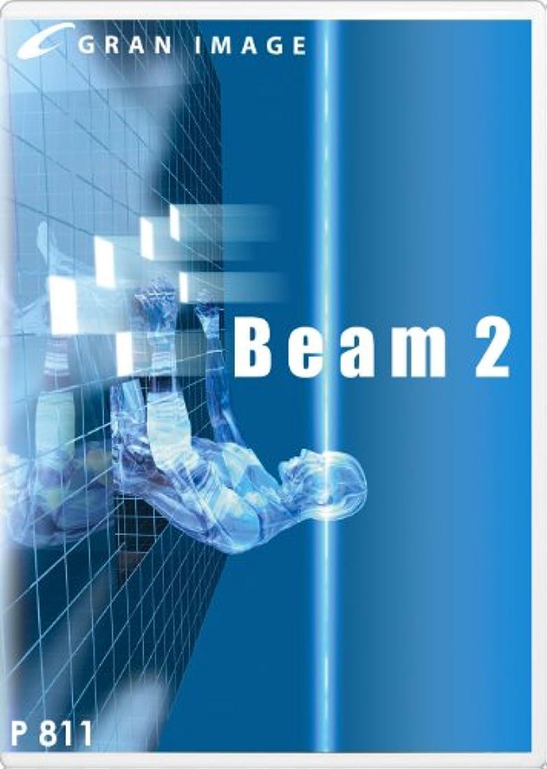アシスト隠行グランイメージ P811 Beam 2 ビーム2(ロイヤリティフリー画像素材集)