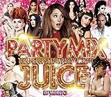 PARTY MIX JUICE - TOP40 & POPS & EDM PARTY MIX CD -
