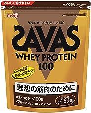 ザバス(SAVAS) ホエイプロテイン100+ビタミン リッチショコラ味 【50回分】 1,050g