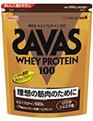 ザバス(SAVAS) ホエイプロテイン100+ビタミン リッチショコラ味 【50食分】 1,050g