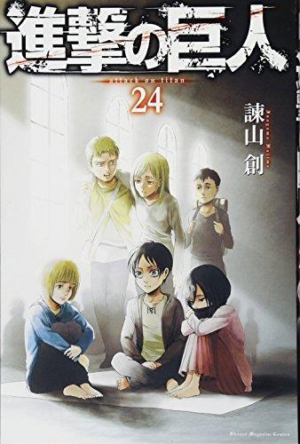 進撃の巨人(24) (講談社コミックス)...