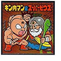 キン肉マン×ビックリマン 肉リマン 赤コーナー No.20 キン肉マン&スーパーゼウス