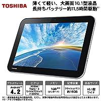REGZA Tablet AT501/28JT PA50128JNAST