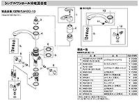 【ゆうパケット対応品】 三栄水栓[SANEI]【MM281】断熱パイプ用整流器