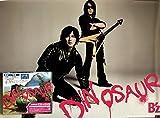 【外付け特典あり】 DINOSAUR ( 初回限定盤 )( DVD 付)( B3クリアポスター付)/