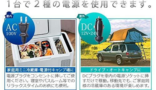 ドメティック『MOBICOOLポータブル2wayコンプレッサー冷凍庫/冷蔵庫(MCG15)』