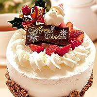 簡単手作りケーキ ママとつくろうオリジナル手作りケーキセット (ホイップ・クリスマス用)