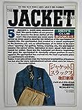 ジャケットとスラックス (メンズクラブ・ブックス)